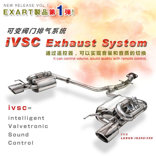ivsc-1