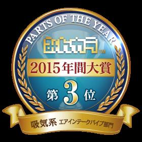 logo_20151210