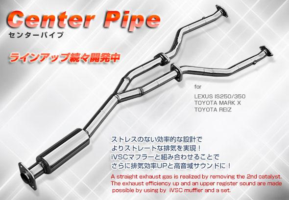 center-pipe-1