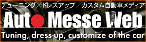 banner-automesse-web